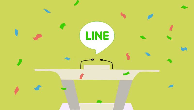 How LINE Saved Its IPO by Simplifying Its User Onboarding Experience