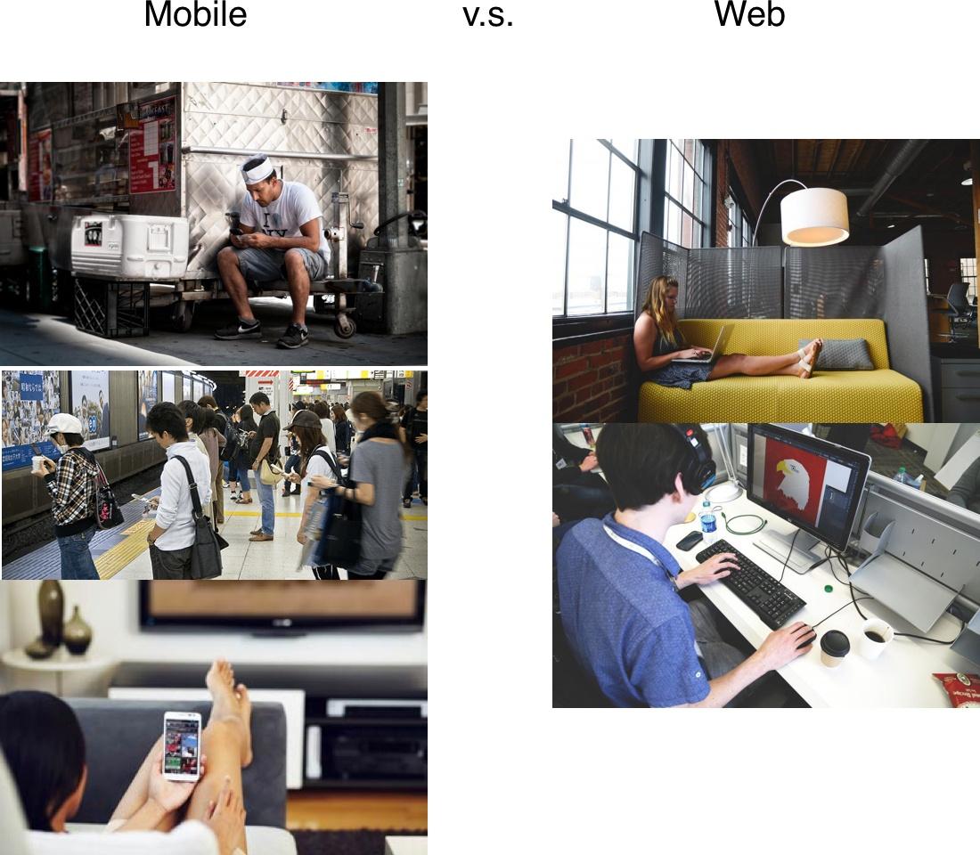 mobile-vs-web-user-experience-setting.jpg