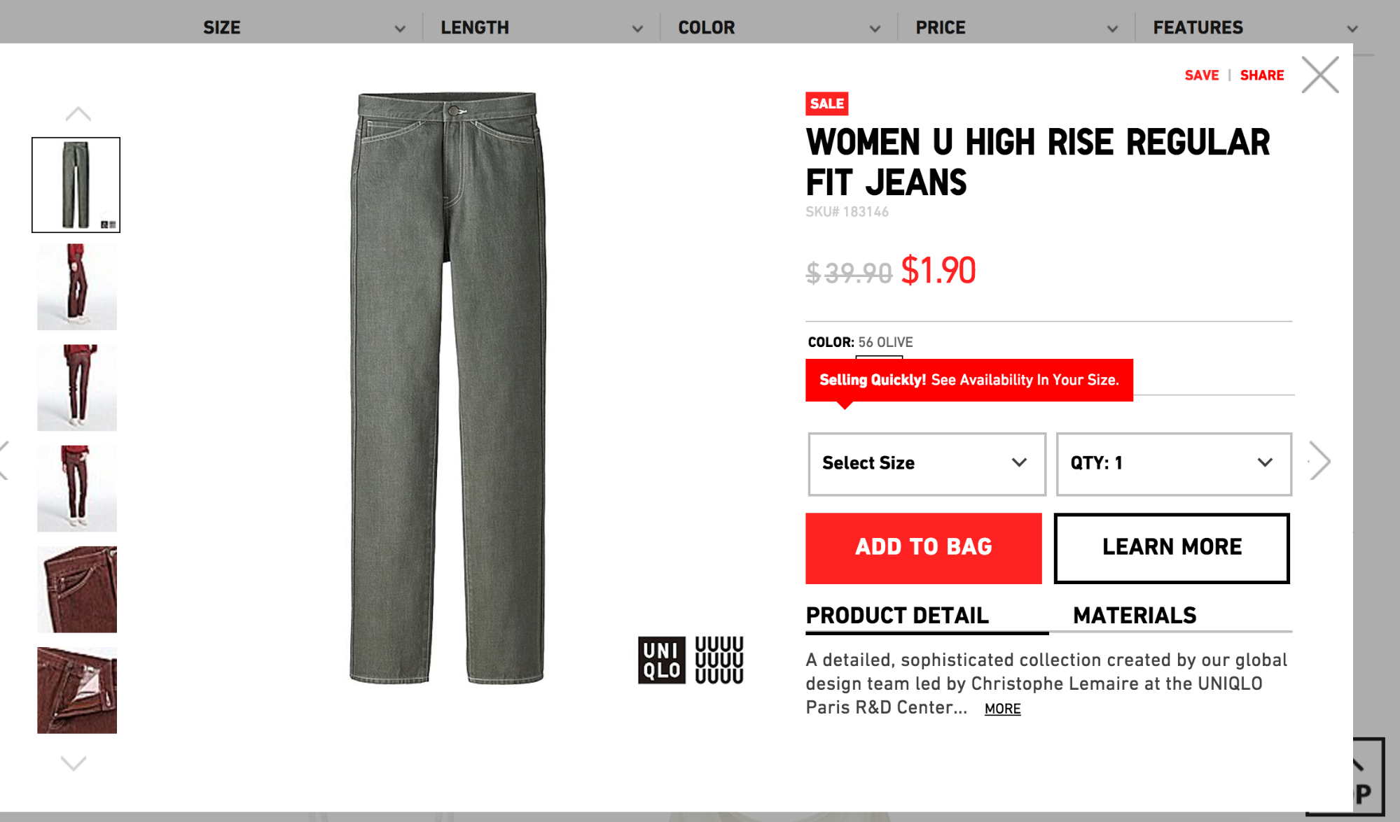 uniqlo-shopping-tooltip-urgency.png